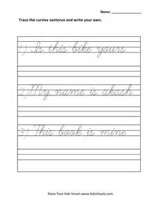 grade 1 cursive writing sentences worksheet 4 kidschoolz