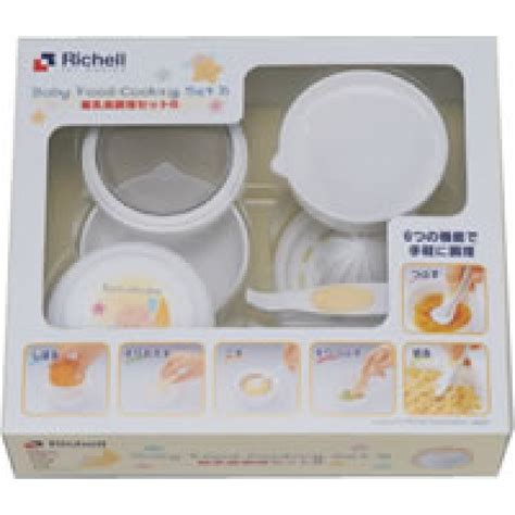 Richell Baby Cook Set richell lo baby food cooking set box babyonline
