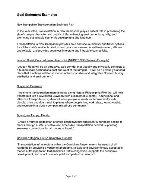 career goal essay sample career plan essay statement of intent