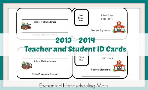 homeschool id card template free homeschool student id cards of a