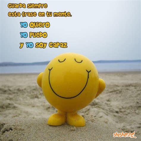 imagen gratis de amistad para saludar y desear un feliz fin de semana imagen gratis con frase de amistad para descargar saludar