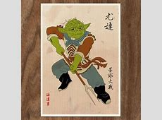 The Star Wars Poster Set Inspired by Ancient Chinese ... X 2 Review
