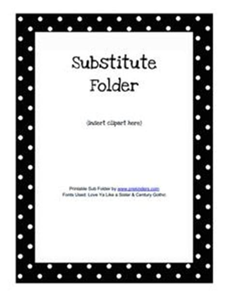 Substitute Teaching Kits Collection Lesson Planet Substitute Folder Template