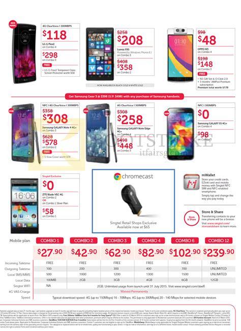 oppo mobile price list singtel mobile phones lg g flex2 lumia 930 oppo n3