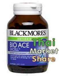 Blackmores Bio Ace Excell 80 blackmores bio ace 60เม ด