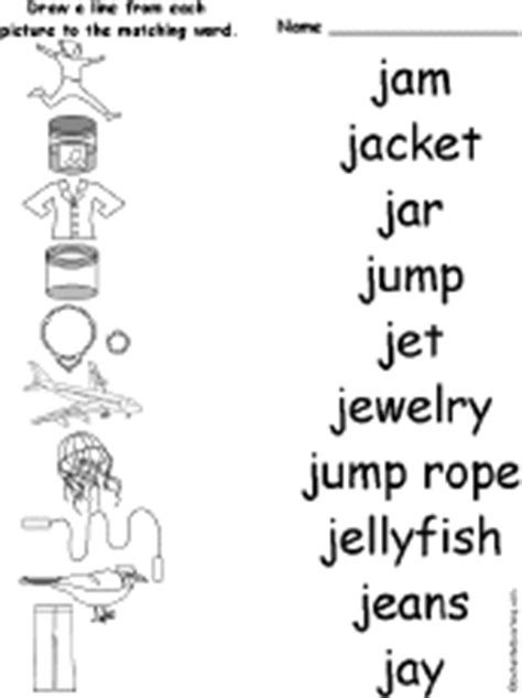 Gift Starting With Letter J Alphabet Match Words And Pictures At Enchantedlearning