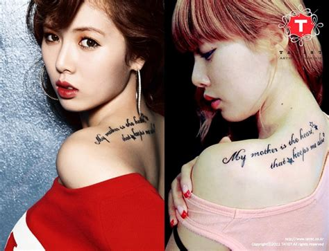hyuna tattoo news hyuna tattoo arm www pixshark com images galleries