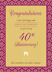 anniversary ideas anniversary quotes anniversary gifts