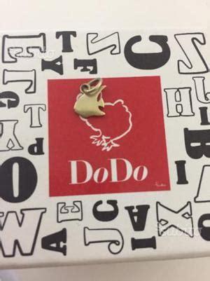 fedone dodo pomellato anello dodo fedone pomellato in oro posot class