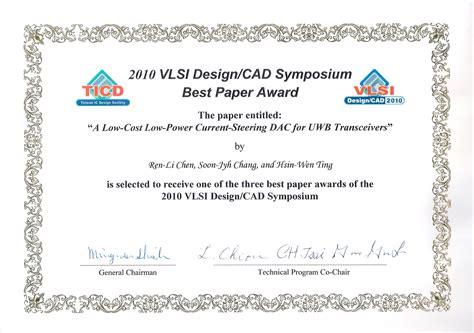 vlsi design competition sscas lab