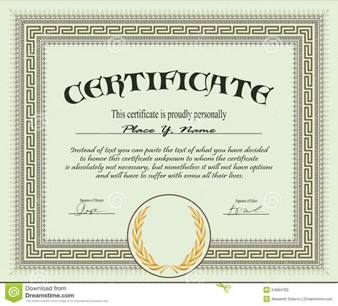 certificate template royalty free stock photo image