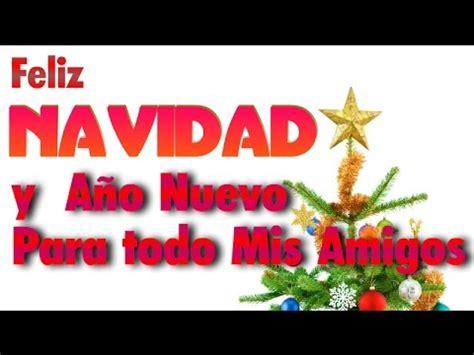 imagenes feliz navidad a todos mis amigos feliz navidad y prospero a 241 o nuevo para todos mis amigos