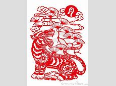 Chinese Zodiac Of Tiger Year Royalty Free Stock ... Free Clipart Images For Holidays