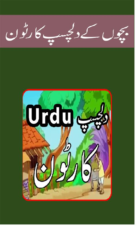 free tubemate downloader for mobile tubemate downloader for android mobile
