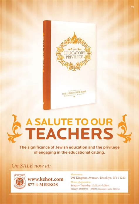 a tribute to teachers wit and wisdom information and inspiration about those who change our lives books kehot releases special tribute to teachers and educators