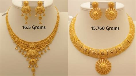 Weight Your Apples2apple Simple And Stylish by Simple Gold Necklace Set Designs With Weight