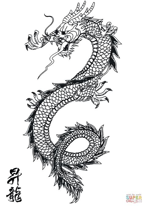coloring page chinese dragon chinese dragon coloring page free printable coloring pages