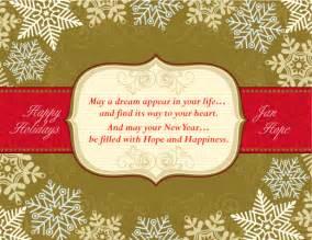 Happy holiday quotes quotesgram quotesgram com happy holidays 402x520
