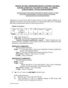 Excise Invoice Intimation Letter Authorisation Letter Format Central Excise