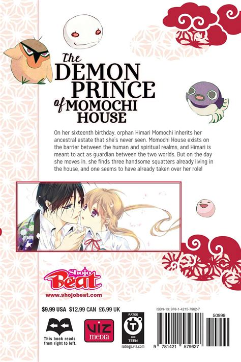 the solstice prince realms of volume 1 books the prince of momochi house vol 1 book by aya
