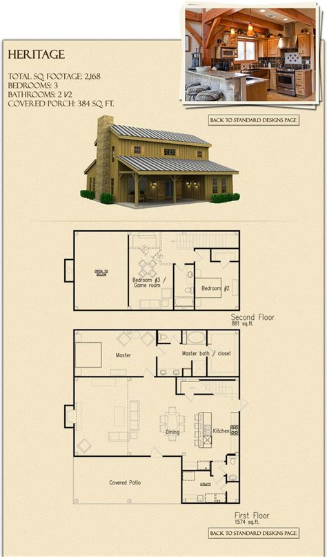 post and beam cabin floor plans barn house floor plans woodworking projects plans