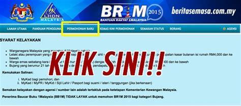 semakan status br1m 2017 secara atas talian berita viral semakan br1m 2017 check status brim online malaysia