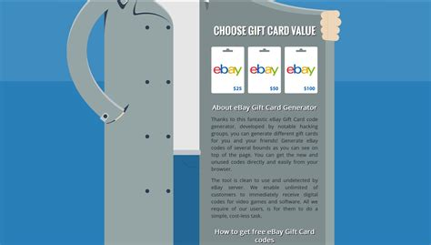 Ebay Gift Card Generator Online - ebay gift card code generator free list code online