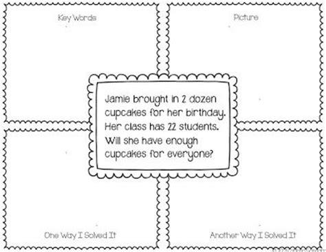 pop up math problems card template maths problem solving lesson year 4 kindergarten math
