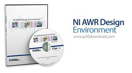 design and environment np دانلود ni awr design environment v12 01 x64 نرم افزار