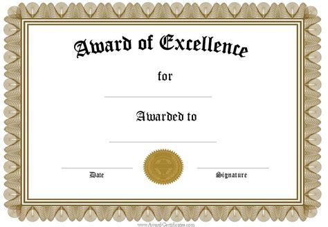 award certificates pdf award certificates pdf blank certificate template blank