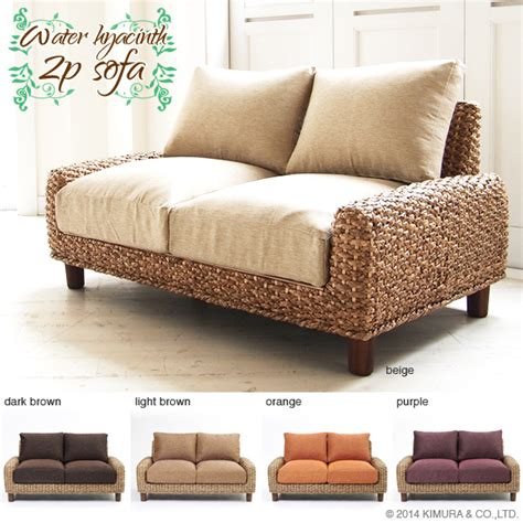 ethnic sofas landmark rakuten global market asian furniture ethnic