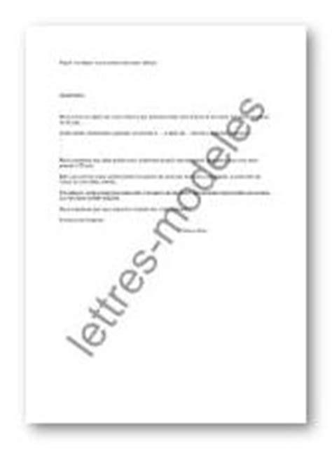 Modèle et exemple de lettres type : Invitation à une