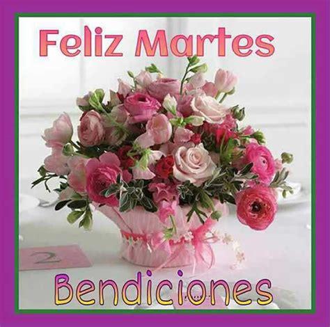 imagenes bonito martes que tengas un bonito martes ichistesgratis com
