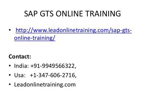 sap gts tutorial gts ppt