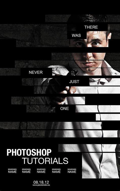 movie poster layout photoshop best photoshop tutorials of august 2012