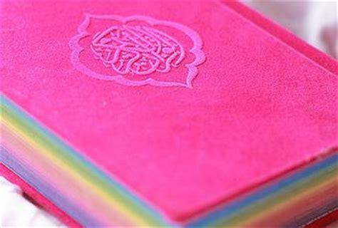 rainbow al quran paperblog