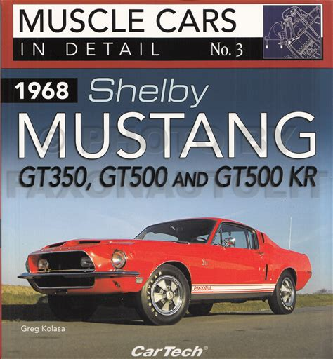 1968 shelby gt350 specs wiring diagrams wiring diagrams
