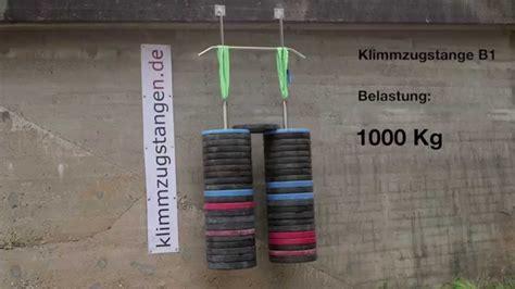 wand decke klimmzugstange test 1 000 kg klimmzugstangen f 252 r decke