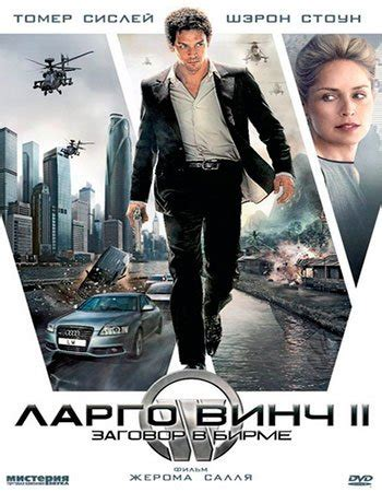 Узбекское кино онлайн бесплатно, смотреть фильмы, клипы