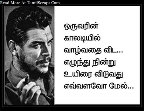 tamil che guevara sayings and ponmozhigal wallpapers che guevara quotes tamil che guevara quotes and sayings in