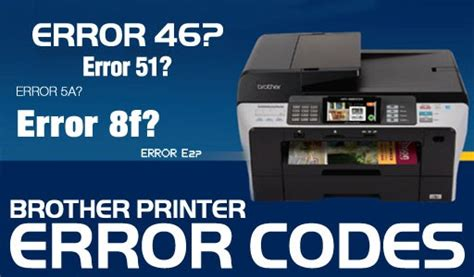 error brother dcp j125 printer ink absorber full signal brother printer error codes and solutions pc mediks