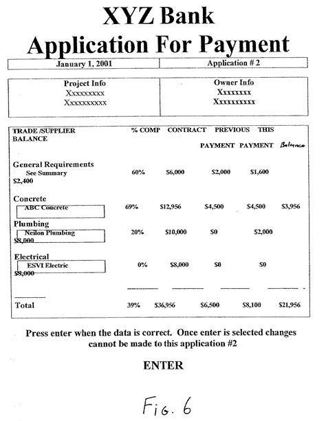 application for payment template patent us20020107788 application and payment database