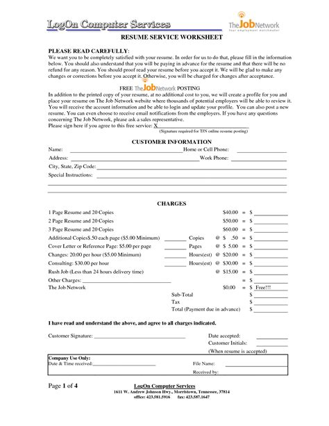 Resume Worksheet by 17 Best Images Of Creating A Resume Worksheet Fill In
