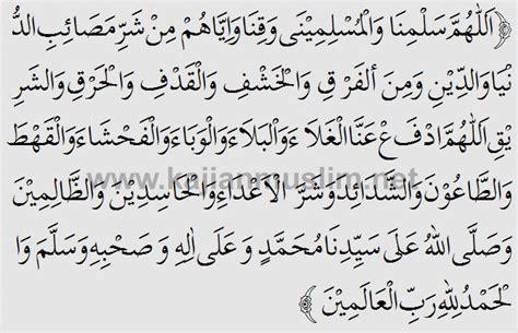 bacaan doa qunut shalat subuh arab latin lengkap