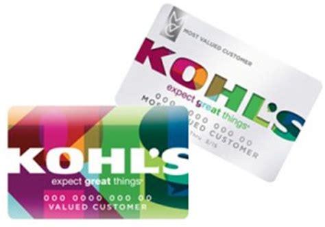 kohls order phone number kohls credit card payment address phone number customer service 1 click billpay