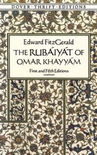 rub iy t of omar khayy m the and fourth renderings in verse classic reprint books the rub 225 iy 225 t of omar khayy 225 m and fifth editions
