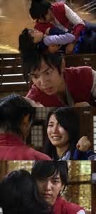 film drama korea gu family book spoiler quot gu family book quot lee seung gi saves suzy s life