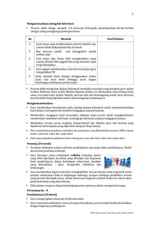 Fikih Untuk Mts Kelas 7 Rpp Fiqih Kelas 7 Mts K 13 Contoh