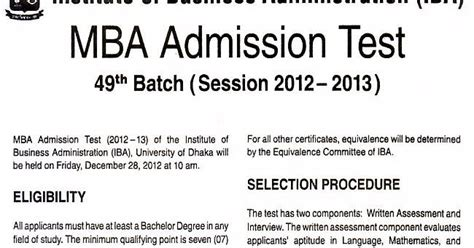 Mba Admission Coaching In Dhaka by All Admission Info Bd Admission Info Dhaka
