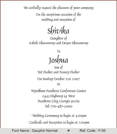Wedding Fonts Indian by Click To View Sle